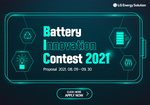 LG Energy Solution spurs growth in battery industry by hosting Battery Innovation Contest